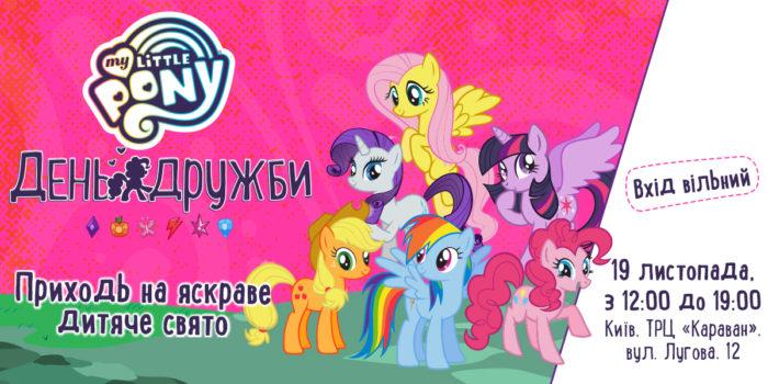 smyk_1200x600